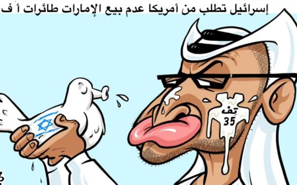 تحويل رسام الكاريكاتير لمحكمة أمن الدولة