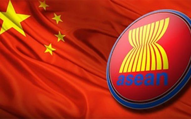الصين والآسيان تشرعان في رحلة جديدة بشراكة أوثق
