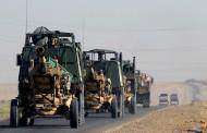 التحالف الدولي  ضد تنظيم الدولة الإسلامية