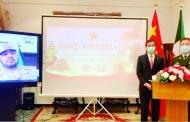 السفارة الصينية بالكويت تحتفل بالذكرى الـ93 لتأسيس جيش التحرير الشعبي الصيني