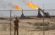 العراق يوقع عقد مصفاة بتكلفة 4 مليارات دولار مع اليابان