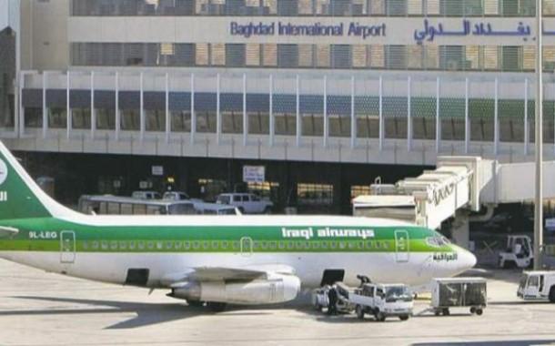 تعرض مطار بغداد الدولي لهجوم بصاروخين دون خسائر