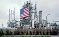 النفط يغلق بدعم من آمال بإجراءات تحفيزية في أمريكا