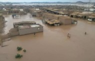 انهيار سد مائي بالسودان يتسبب في تدمير 600 منزل