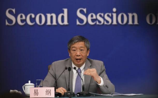الصين ستعمل بحزم على تعميق انفتاح القطاع المالي