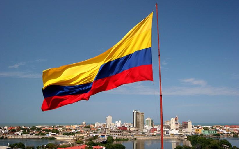 كولومبيا تعلن عن افتتاح ممثلية لها في القدس