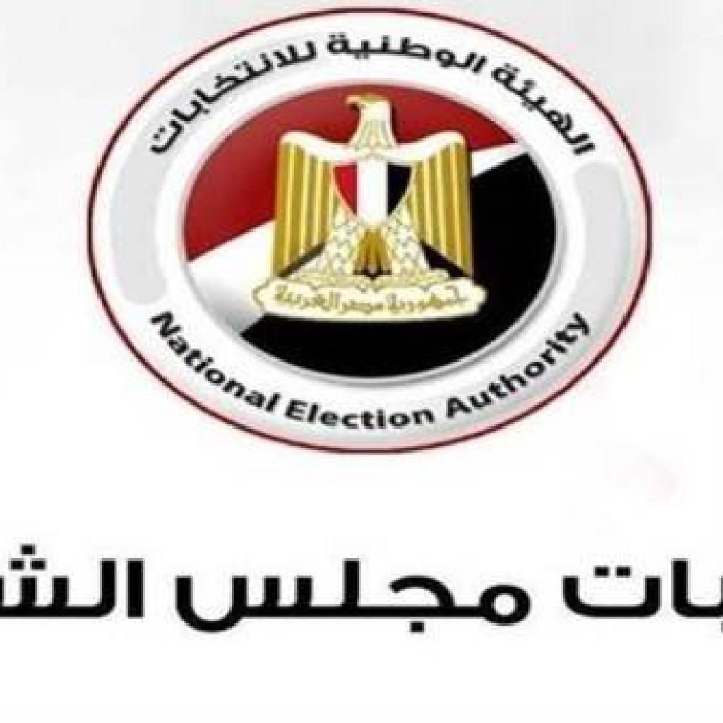 استعدادات أمنية وصحية مكثفة عشية انتخابات مجلس الشيوخ المصري