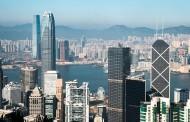 هونغ كونغ تعترض على إلغاء فرنسا اتفاقية تسليم المجرمين