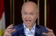 الرئيس العراقي يدعو لمحاسبة المتسبيين بدخول