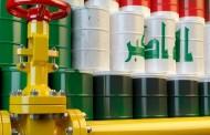 ارتفاع الإيرادات من بيع النفط العراقي خلال  شهر يوليوز