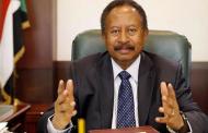 مجلس الوزراء يرحب بتصريحات بومبيو لرفع اسمه من قائمة الإرهاب