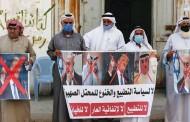عمان ترحب بمبادرة البحرين لتطبيع العلاقات مع إسرائيل