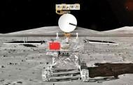 تحول المسبار القمري الصيني