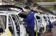 تعاون بين شركتين إسرائيلية وصينية لإنتاج سيارة كهربائية