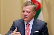 العاهل الأردني يدعو لإعادة النظر في النظام العالمي ليصبح أكثر تكاملا وإنصافا