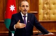 مباحثات أردنية أوروبية حول برامج التعاون الاقتصادي