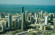 تراجع صفقات العقار بدول الخليج 4 بالمئة خلال 10 أشهر