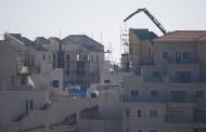 الأردن يطالب بضغط دولي لوقف الاستيطان الإسرائيلي