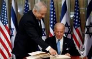الحكومة الإسرائيلية تستقبل إدارة بايدن بالاستيطان