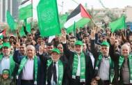 حماس ترحب بصدور المراسيم الرئاسية بشأن إجراء الانتخابات العامة الفلسطينية