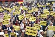 اليمن: انهيار جديد للعملة المحلية، والمركزي يعتبره غير مبرر