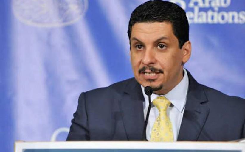 إدراج واشنطن للحوثيين بقائمة الإرهاب يخدم السلام