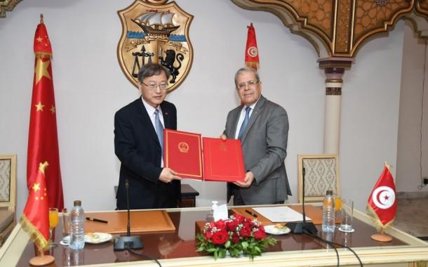 تونس والصين توقعان اتفاقية تعاون ثنائي في إطار شراكتهما الاقتصادية