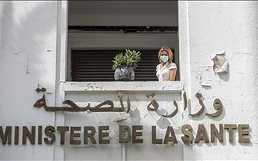 تونس.. وزير الصحة يحذر من موجة ثالثة لتفشي كورونا