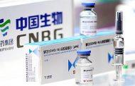 إعلام أمريكي: خبراء يبددون الشكوك حول فعالية اللقاحات الصينية الصنع