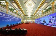 قادة أحزاب سياسية عالمية يؤكدون أهمية توثيق التعاون لبناء عالم أفضل