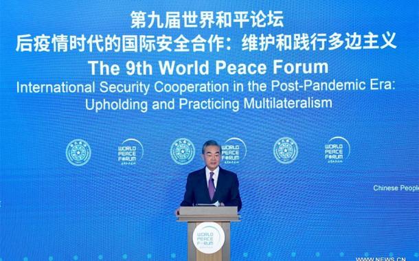 وزير خارجية الصين يحث الدول على ممارسة التعددية الحقيقية