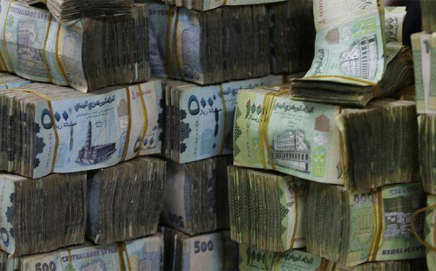 اليمن: انهيار حاد للعملة .. والبنك المركزي يبدأ بإجراءات ضد المتلاعبين