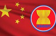 الصين تدعو دول