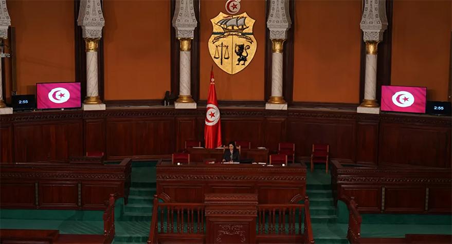 تونس : تكشف مصير النواب المتهمين بقضايا الإخلال بأمن الدولة والفساد