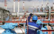ألمانيا تعلق على وضع أسعار الغاز في أوروبا