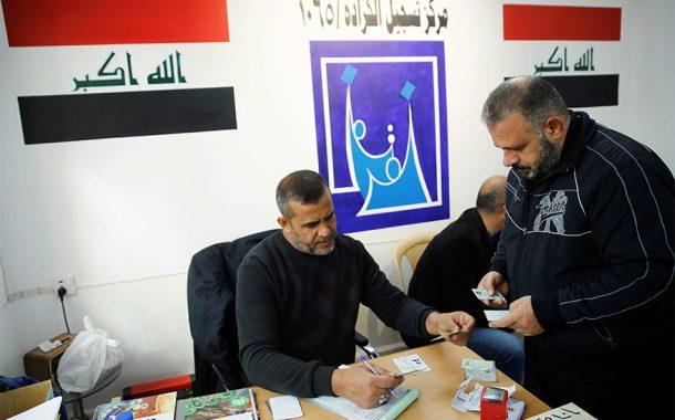 الانتخابات العراقية المقبلة