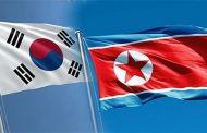كوريا الديمقراطية: مستعدون لتحسين العلاقات إذا أنهت سول الأعمال العدائية